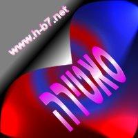 homor-logo.jpg (9030 bytes)