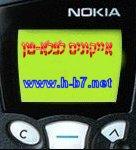 icon0.jpg (7176 bytes)