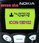 icon1.jpg (7749 bytes)