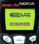 icon10.jpg (7772 bytes)