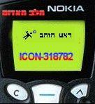 icon2.jpg (7374 bytes)