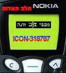 icon3.jpg (7729 bytes)