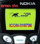 icon4.jpg (7525 bytes)