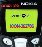icon5.jpg (7664 bytes)