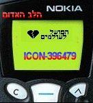 icon6.jpg (7642 bytes)
