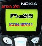 icon7.jpg (7889 bytes)