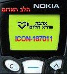 icon8.jpg (7782 bytes)