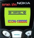 icon9.jpg (7855 bytes)